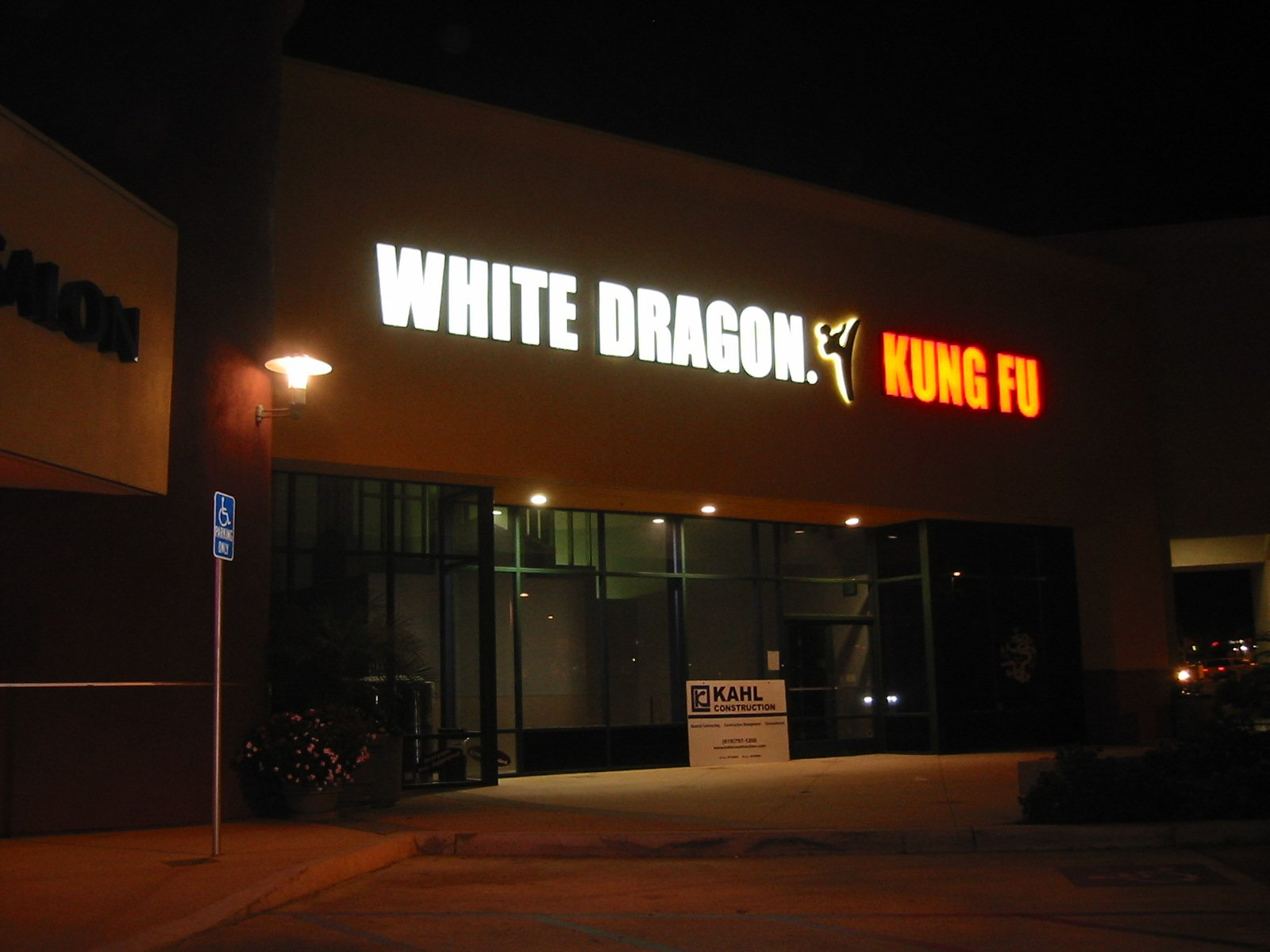 White Dragon Martial Arts - Vista, CA