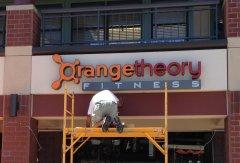 Orange theory Fitness - Hazard Center